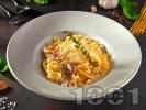 Рецепта Талиатели (фетучини) със сос Карбонара с яйца, бекон, сирене пармезан и сметана